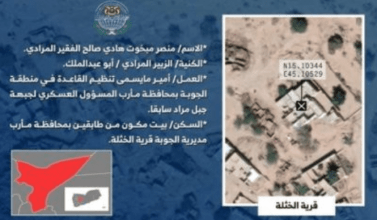 Intelijen Yaman Ungkap Operasi Al-Qaeda dan Saudi di Marib