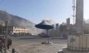 Breakingnews: Ledakan Bom Landa Ibukota Afghanistan, Kabul