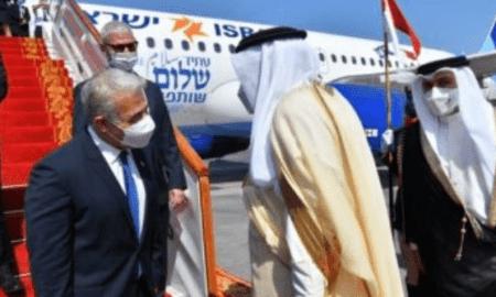 Israel-Bahrain Kerjasama Hadapi Serangan Drone Iran