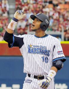 Yulieski gourriel liga profesional japon