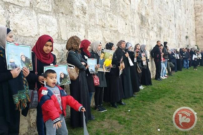 palestine - manifestation pour retour organes preleves