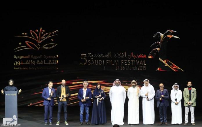 Saudi Film Festival begins registration of the seventh session