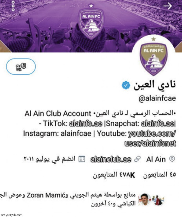Saudi clubs ... the most in Asia