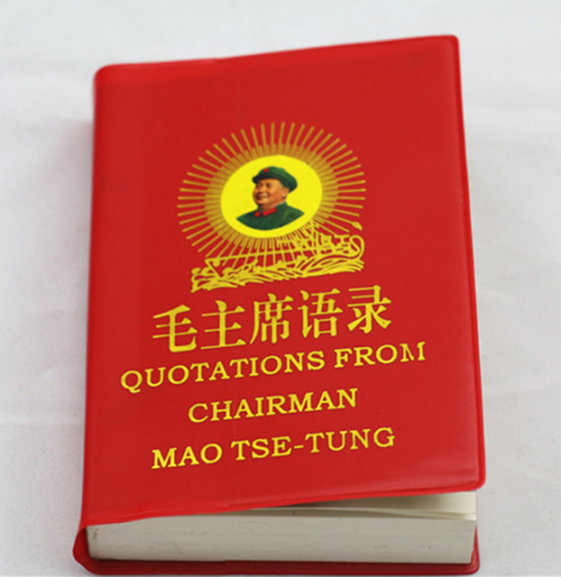 The-Quotations-from-Chairman-Mao-Tse-Tung-the-Little-Red-Book-Chinese-English-books-for-adults.jpg_640x640
