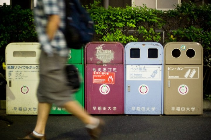 japanese-trash-bins