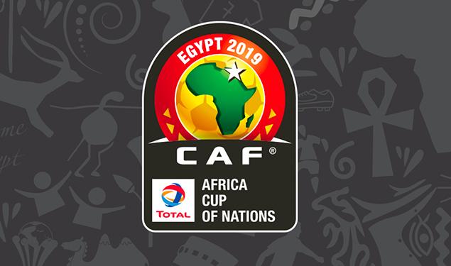 Arryadia اللجنة المنظمة لبطولة كأس أمم إفريقيا تكشف عن تميمة