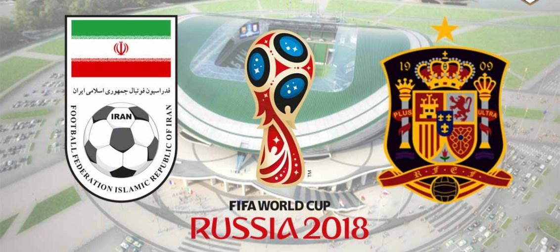Iran Vs Spain, FIFA World Cup 2018, Russia
