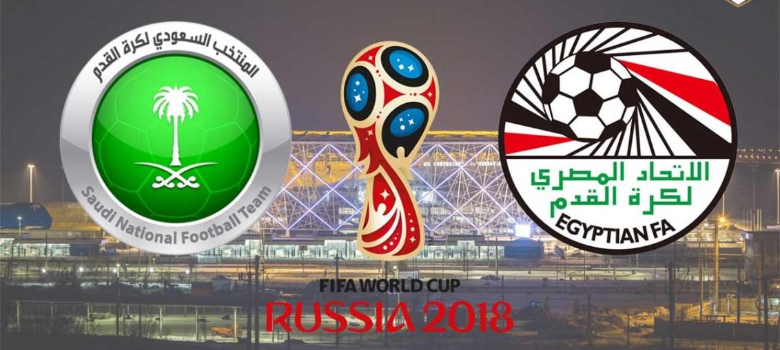 Saudi arabia vs egypt, Predicted line ups saudi arabia vs egypt