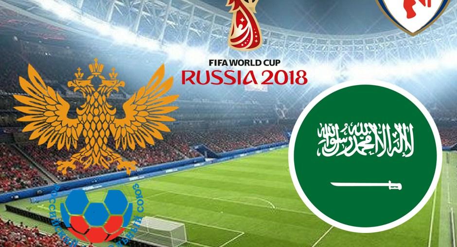 russia vs saudi arabia, fifa world cup russia vs saudi arabia, russia