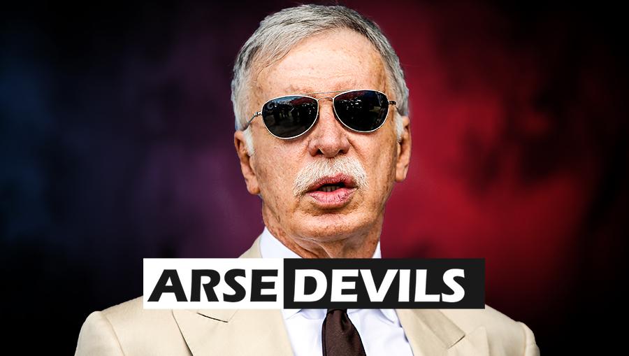 Kroenke, Arsenal transfer