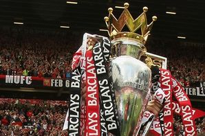 Premier League fixtures for 2016/17 season released