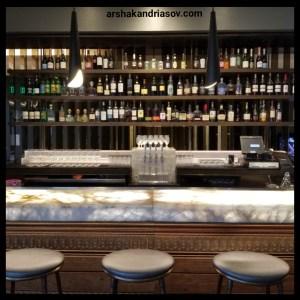 Logan Hotel Bar