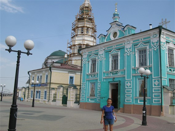 Transibirya-Gunleri :Moskova-Kazan-Ekaterinburg-9