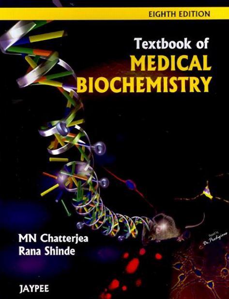 Dm Vasudevan Textbook Of Biochemistry Pdf