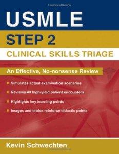 USMLE Step 2 Clinical Skills Triage PDF