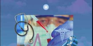 The Gale Encyclopedia of Medicine 5th Edition PDF