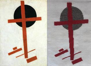 Kazimir Malevich - kereszt