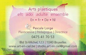 Studio Arts plastiques à Bruxelles - Studio Art Classes in Brussels