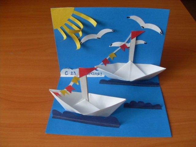 船舶做 - 自己:初学者的逐步照片和主类