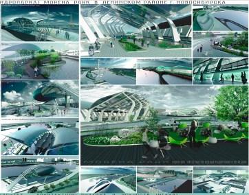 Дизайн архитектурной среды городского парка (гидропарка) MORENA PARK в ленинском районе г. Новосибирска