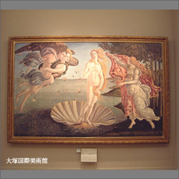 http://o-museum.or.jp/publics/index/196/#page