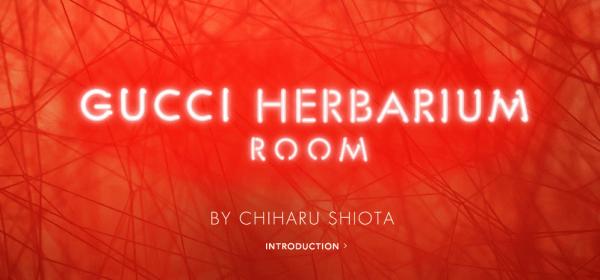 http://gucci4rooms.gucci.com/jp/#herbarium