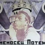 ソビエト連邦における社会主義リアリズム下の、学術科学技術工業生産振興的絵画群