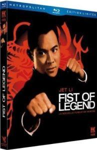 fist of legend film arts martiaux kung fu jet li