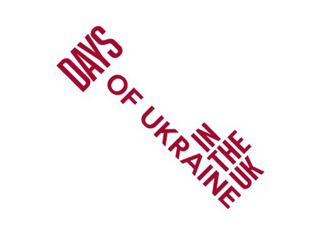Объявлен конкурс для молодых художников из Украины и Англии