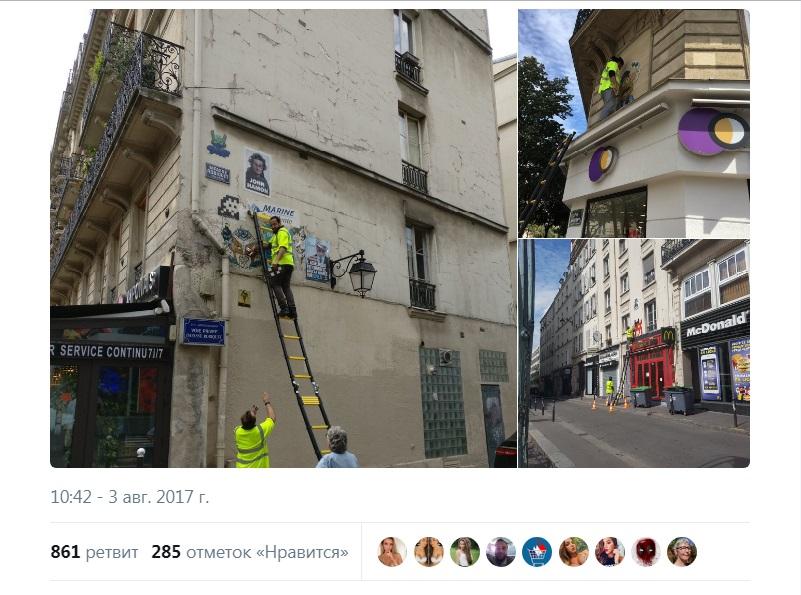 Неизвестные воруют мозаику уличного художника для продажи