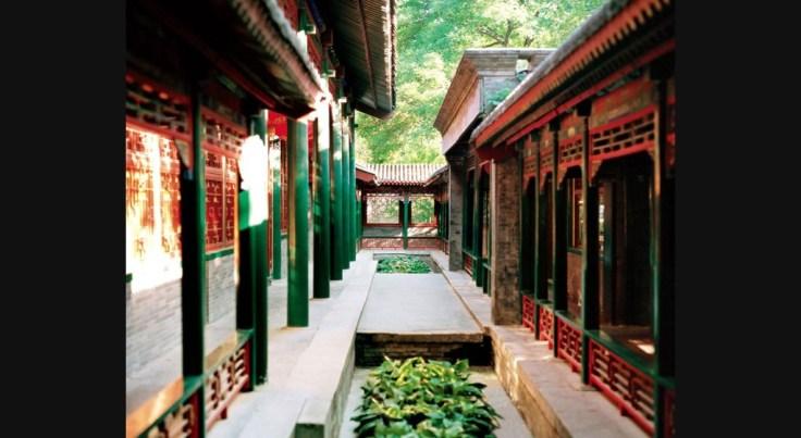 Дворец князя Гуна, Пекин, Китай