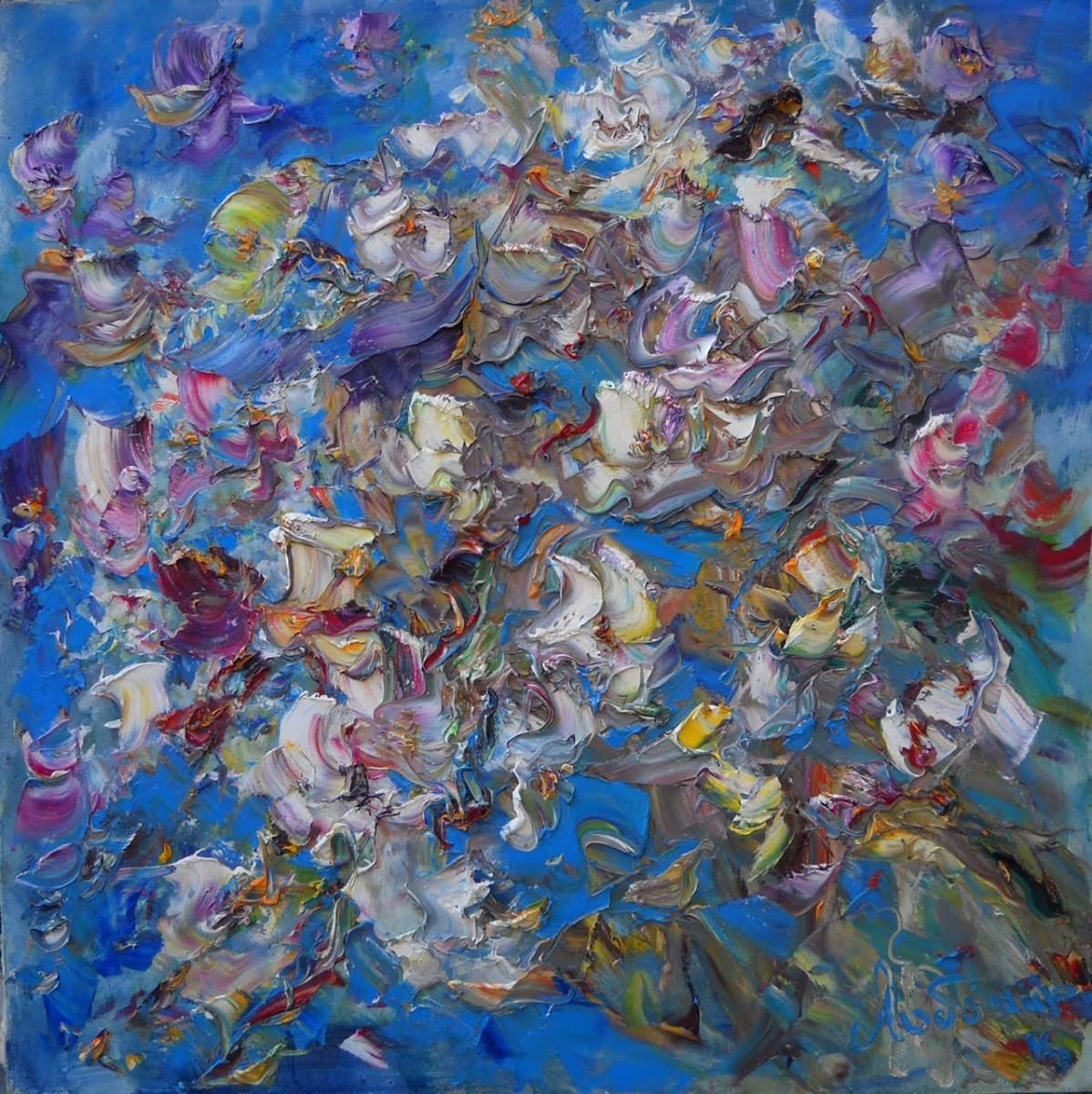 Персональна виставка Любомира Мартинюка «Квітне сад»