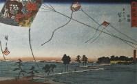 Hiroshige Fukuroi, I celebri aquiloni della provincia di Totomi