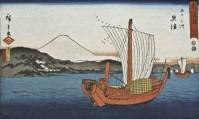 Hiroshige Okitsu, Veduta della baia di Tago