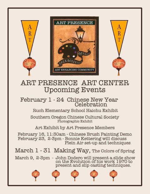 Art Presence Art Center February - March Events