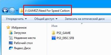 Πώς να συνδεθείτε PS3 στον υπολογιστή