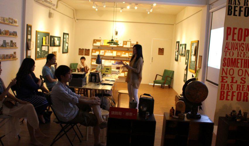 自由人藝術公寓, Freedom Men Art Apartments, 台中, 展演替代空間, 展覽空間, 開放申請, 藝術駐村, 展覽申請, Art, 藝文空間, 畫廊, taiwan, Art residency, art space, 實習計畫