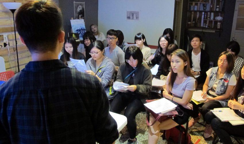 2015 自由人藝術公寓第九屆9th 實習生說明會