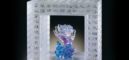 寶篋手Mudra of the Treasure Box