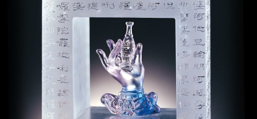軍持手Mudra of the cleansing Bottle