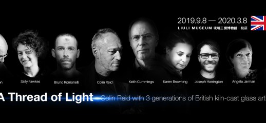 A Thread of Light I Colin Reid with 3 generations of British kiln-cast glass artists.