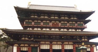 日本奈良藥師寺 Yakushiji Temple