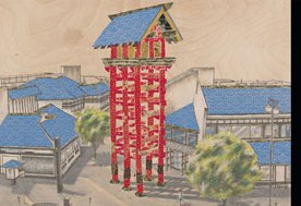 Art depicting the iconic red Yagura Tower and the blue tile roofs of Japanese Village Plaza.