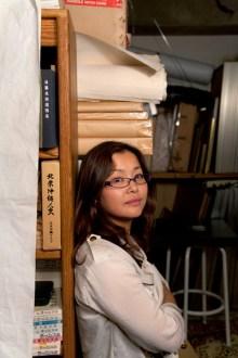 Portrait of Wakana Kimura
