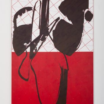 "Zak Prekop, ""Sill,"" 2016. Oil on muslin, 96 x 64 inches"