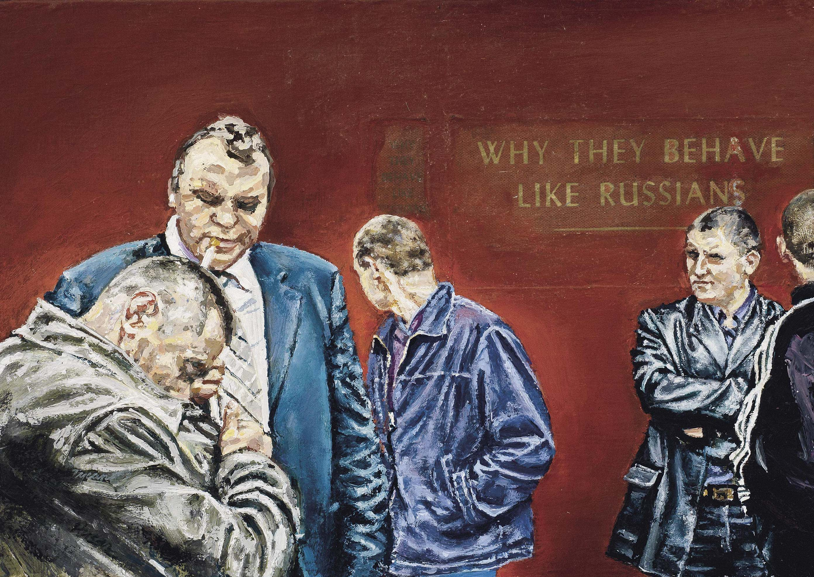 "Natalka Husar, ""Why They Behave Like Russians,"" 2005. Oil on book cover, 8.5 x 12 inches"