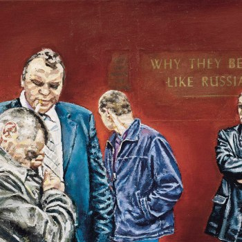 """Natalka Husar, """"Why They Behave Like Russians,"""" 2005. Oil on book cover, 8.5 x 12 inches"""