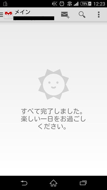 gmail_1