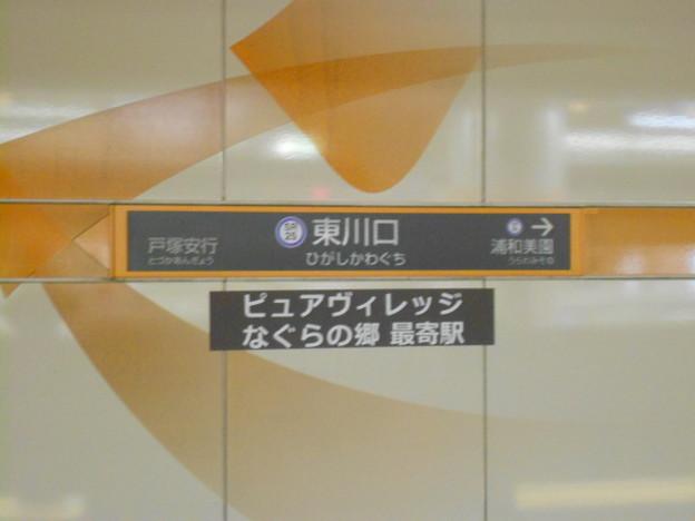 https://i2.wp.com/art21.photozou.jp/pub/643/2971643/photo/248618827_624.jpg?w=728