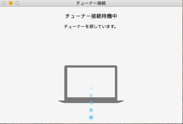 スクリーンショット_2015-03-01_10_53_37